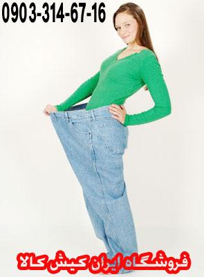 لاغری و کاهش وزن سریع شکم