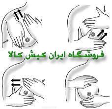 ماساژ بزرگ کردن سینه