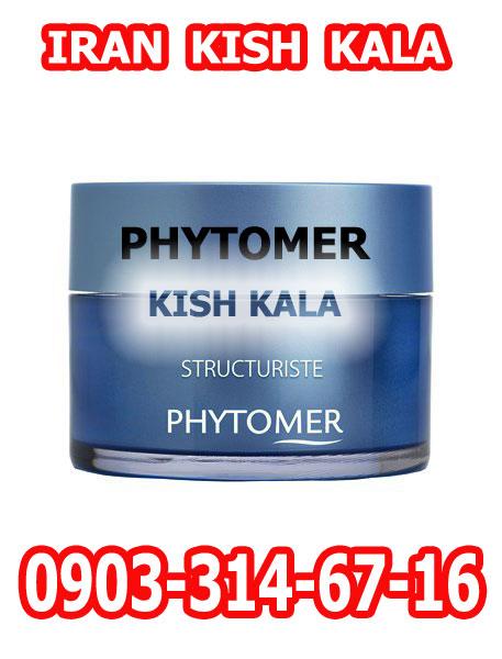 خرید ژل فرم دهنده سینه سیتونیک PHYTOMER