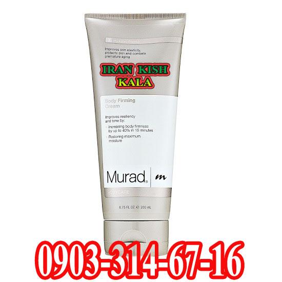 خرید بهترین ژل لاغری سرم فرم دهی مورد Murad